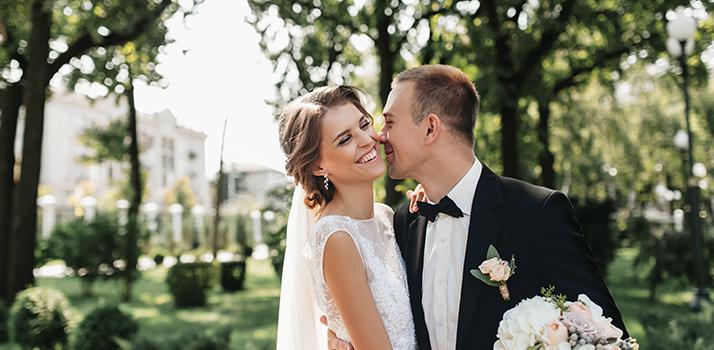 look de nuntă