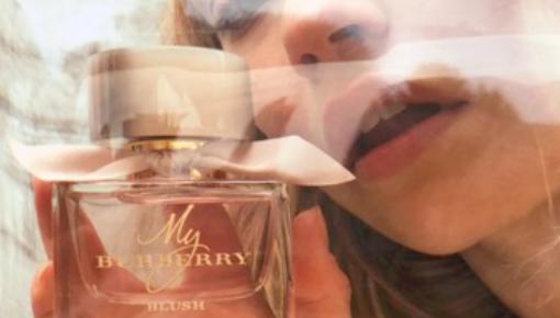 Descoperă acum My Burberry Blush